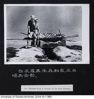 Dr. Bethune with a sentry at Ho Chia Chuang.