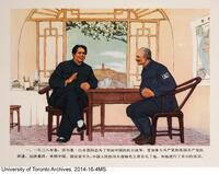 Scene of Norman Bethune in China taken from Chinese printed poster
