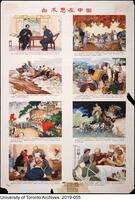 Chinese printed poster depicting scenes from the life of Norman Bethune